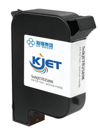 喷码机溶剂型SolkJET 2589K+
